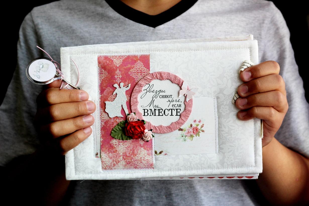 Альбом своими руками на годовщину свадьбы
