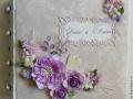 С фиолетовыми цветами