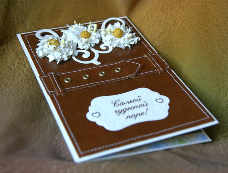 Подарок кожаная свадьба