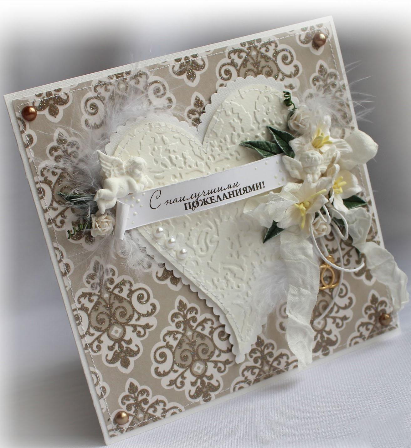 Открытки со свадьбой красивые своими руками