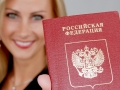 Прежний паспорт