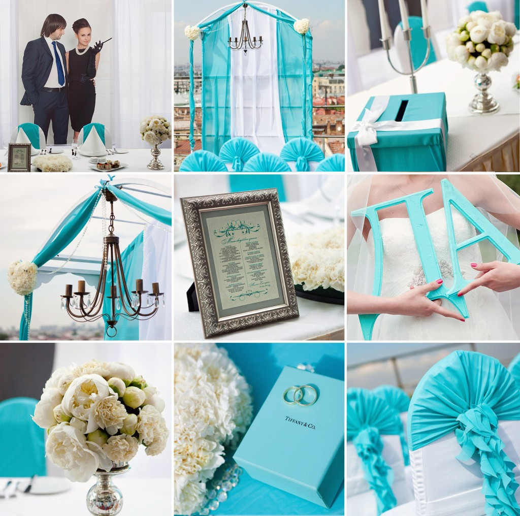 Свадьба в стиле бирюзового цвета