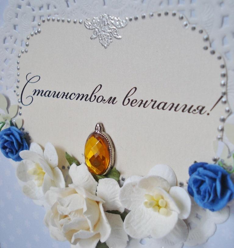 Поздравление с венчанием в церкви своими словами 741