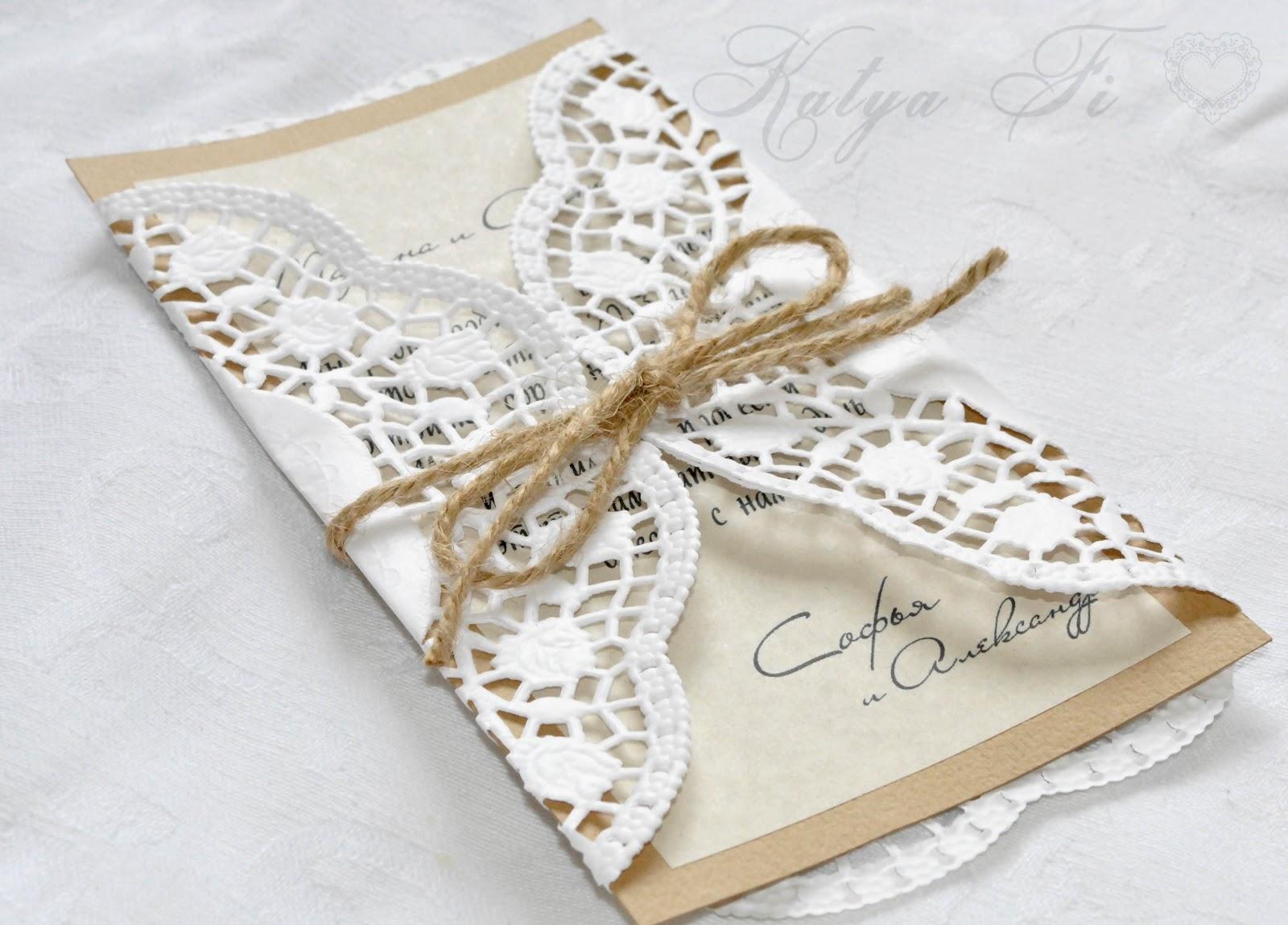 Приглашения к свадьбе своими руками