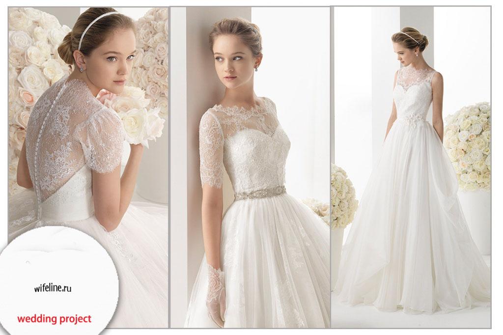 Купить Свадебное Платье Закрытое